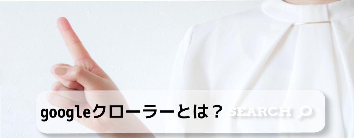 f:id:kikaiyacom:20210321080753p:plain