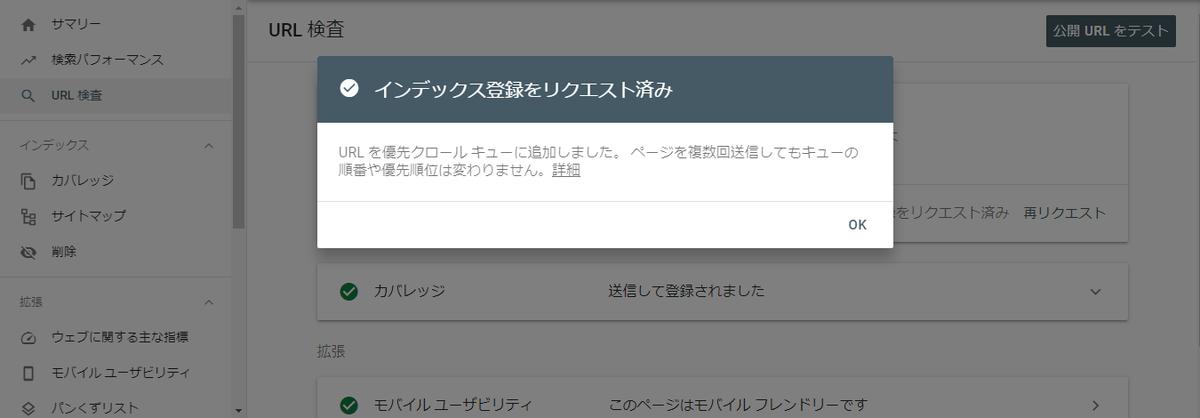 f:id:kikaiyacom:20210321081552p:plain