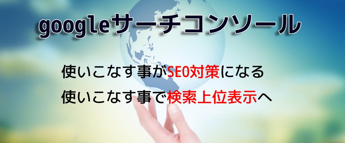 f:id:kikaiyacom:20210326222909p:plain