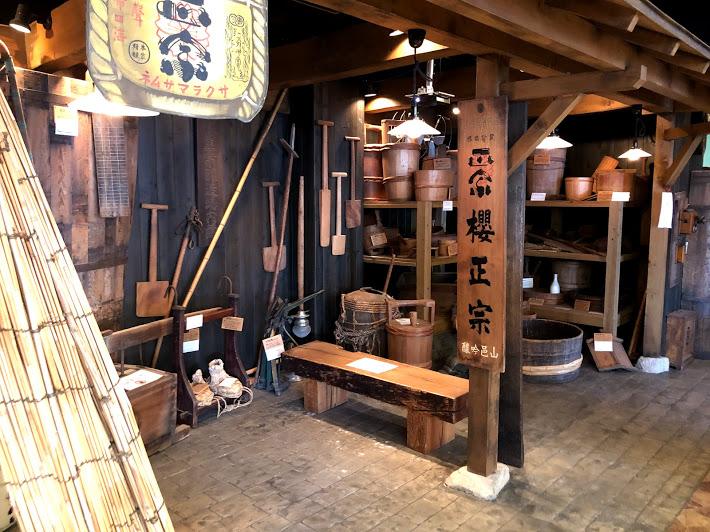 櫻正宗記念館 | 展示物
