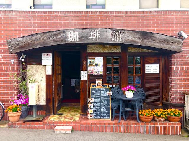東灘区岡本にあるコーヒーとケーキのお店「珈琲館」