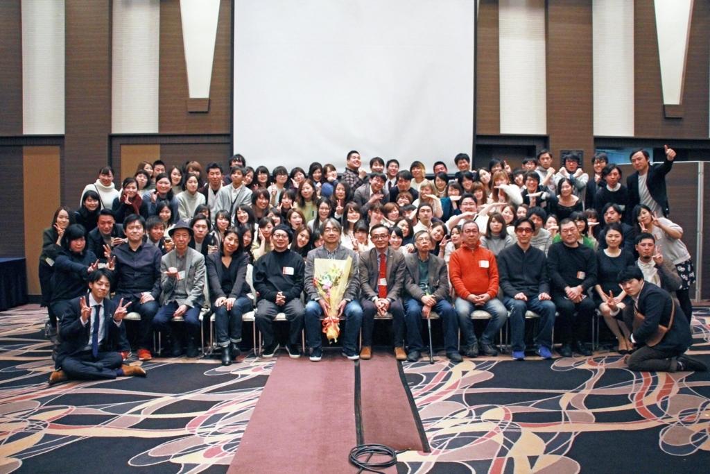f:id:kikaku-junbi:20171226234849j:plain