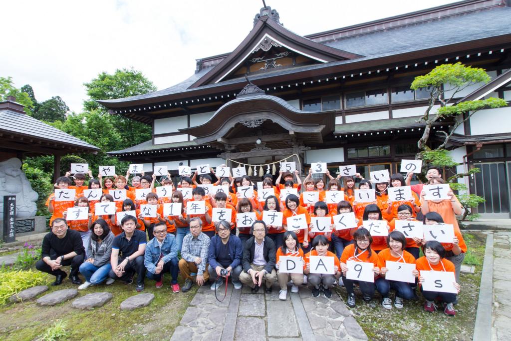 f:id:kikaku-junbi:20171227011630j:plain