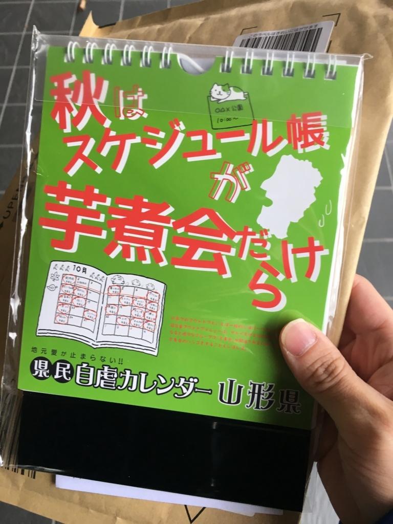 f:id:kikaku-junbi:20180219183616j:plain