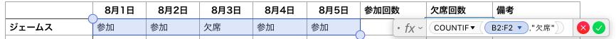 f:id:kikaku-junbi:20180804172040p:plain