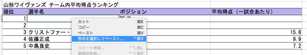 f:id:kikaku-junbi:20180809234708p:plain