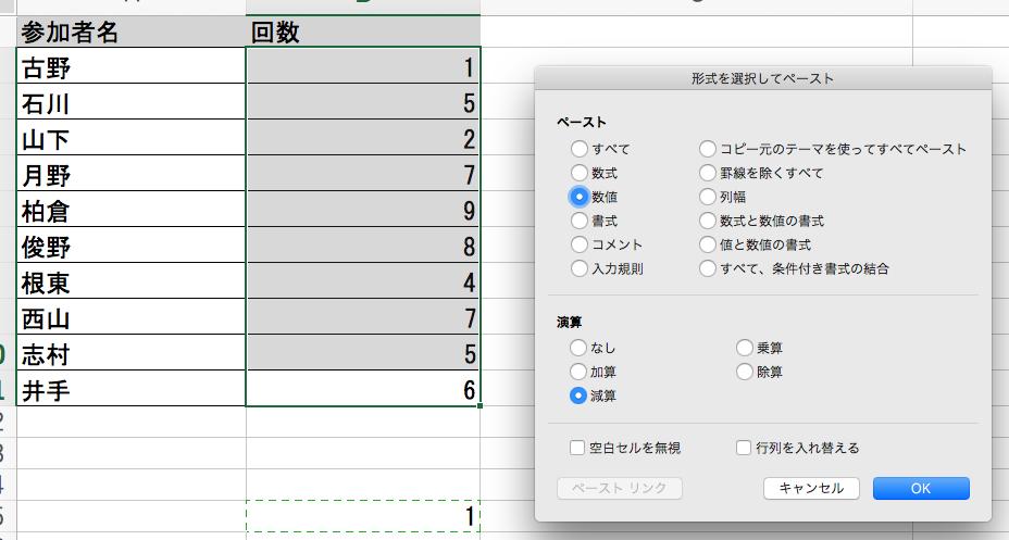 f:id:kikaku-junbi:20180810001530p:plain