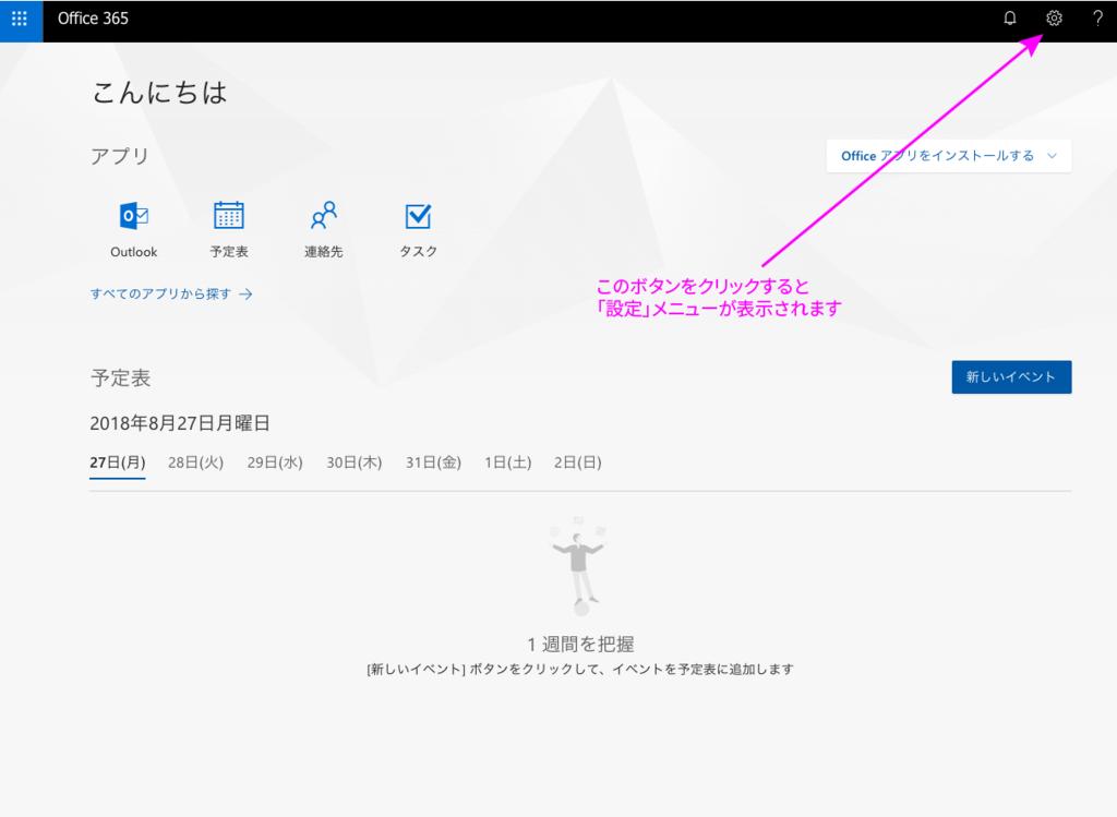 f:id:kikaku-junbi:20180827135707p:plain