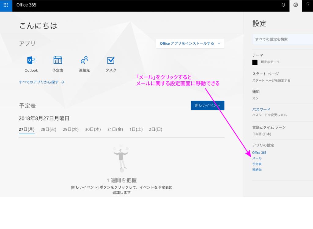 f:id:kikaku-junbi:20180827135743p:plain