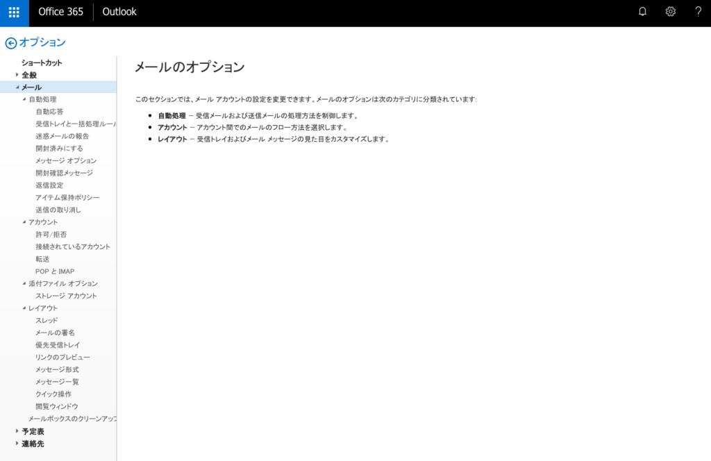 f:id:kikaku-junbi:20180827135859p:plain