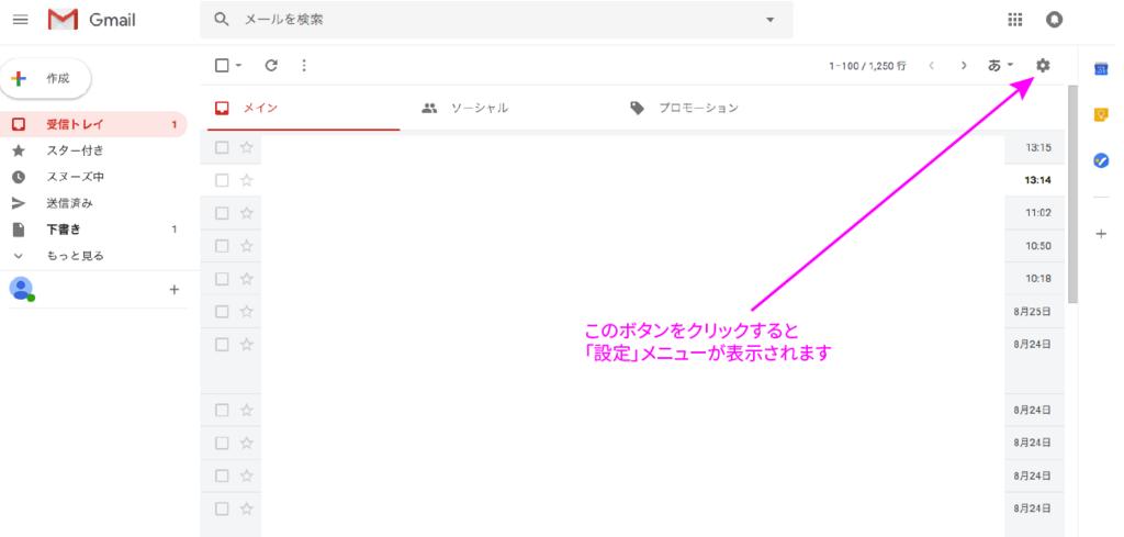 f:id:kikaku-junbi:20180827141300p:plain