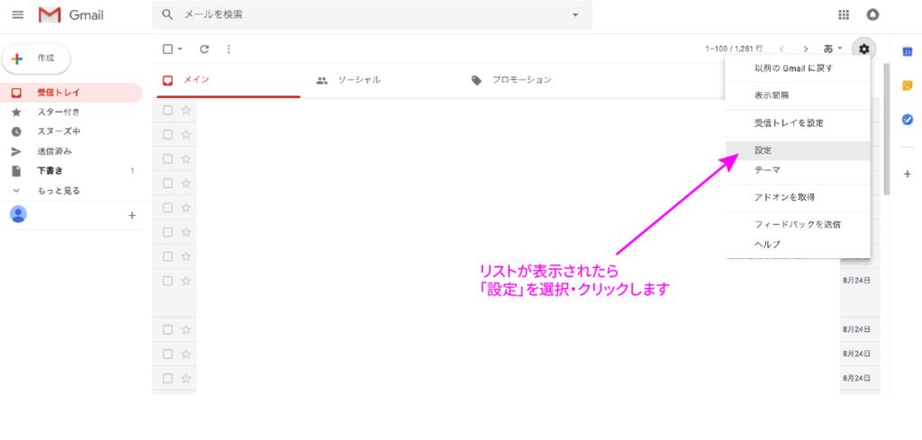 f:id:kikaku-junbi:20180827170736p:plain