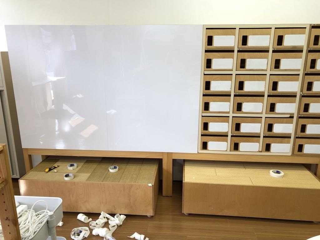 f:id:kikaku-junbi:20180911172155j:plain