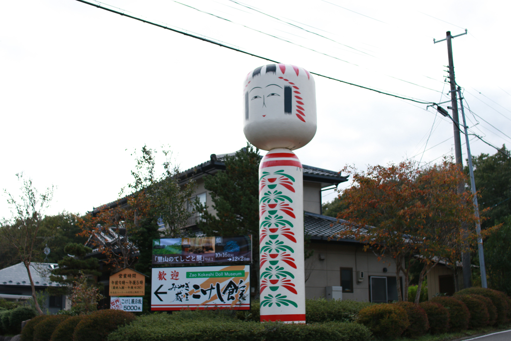 f:id:kikaku-junbi:20181020124529j:plain