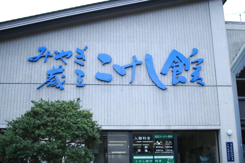f:id:kikaku-junbi:20181020124546j:plain