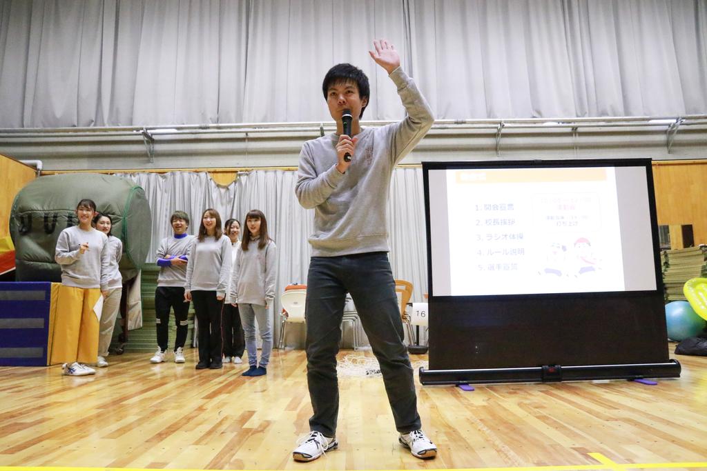 f:id:kikaku-junbi:20181208175014j:plain