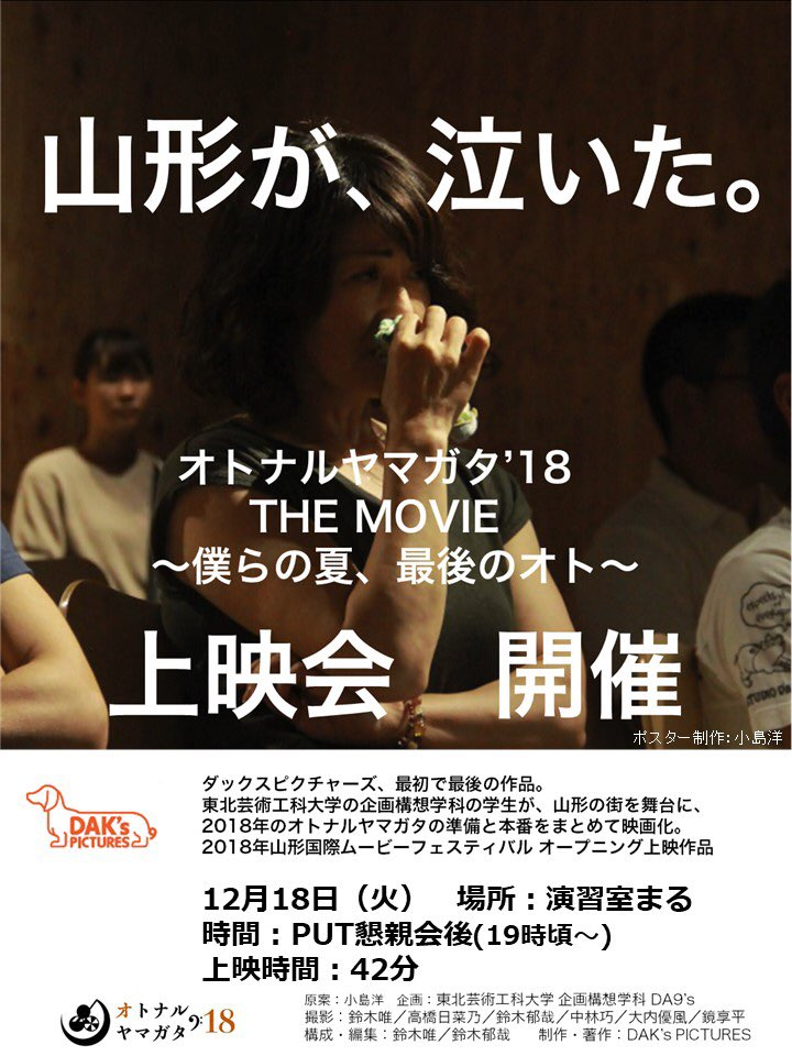 f:id:kikaku-junbi:20181208192046j:plain