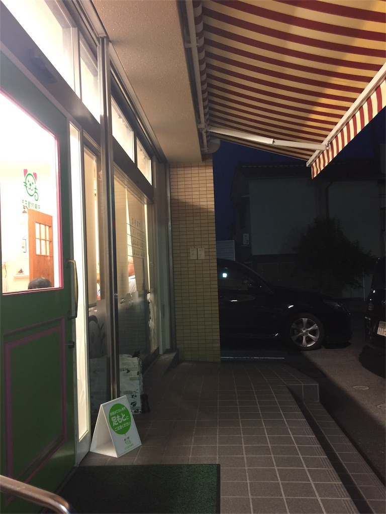 f:id:kikaku12345:20161008175630j:image