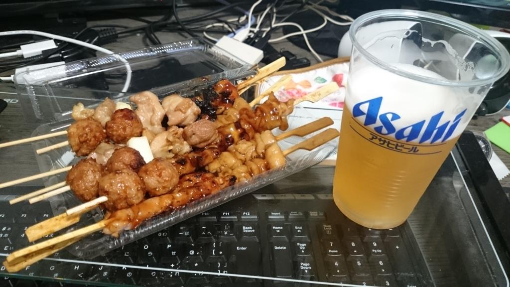 f:id:kikankou-kou:20170828015318j:plain