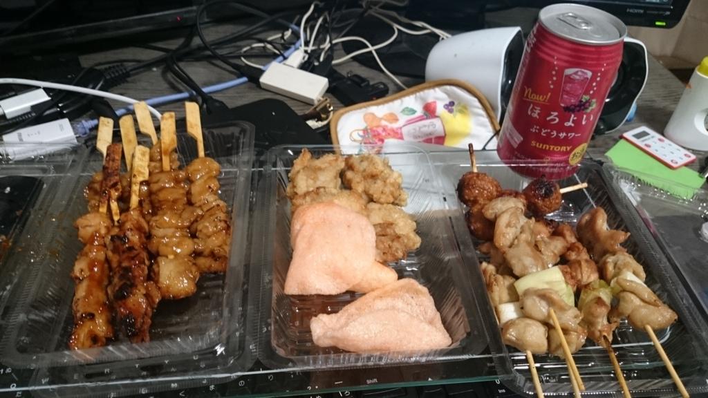 f:id:kikankou-kou:20170828021321j:plain