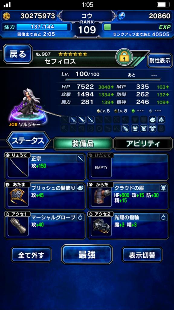 f:id:kikankou-kou:20170901142428p:plain
