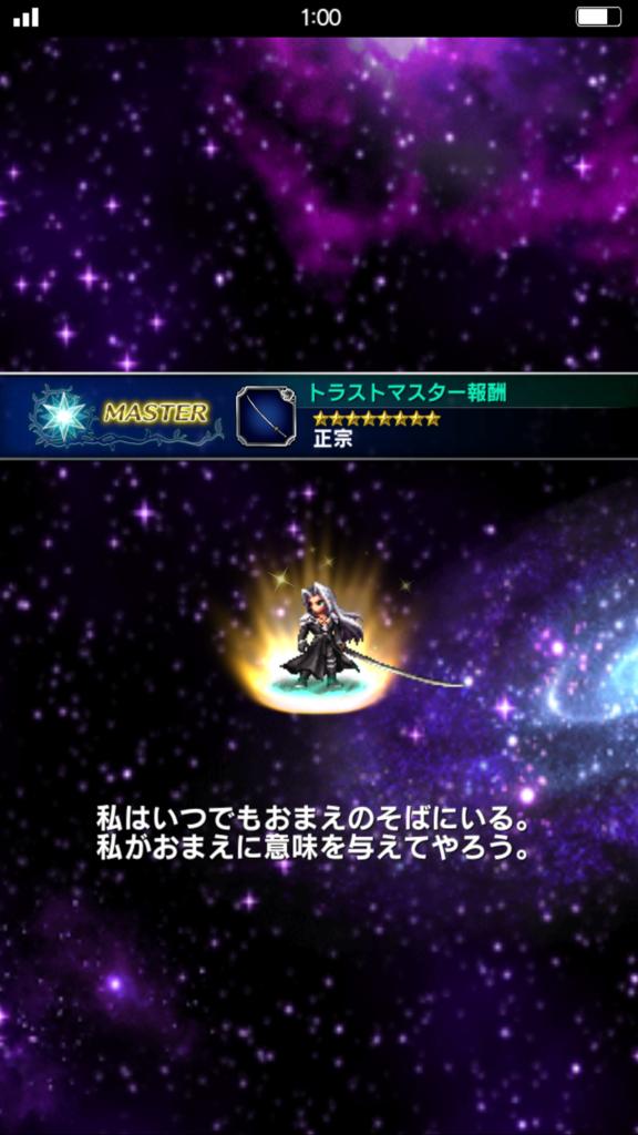 f:id:kikankou-kou:20170901142505p:plain