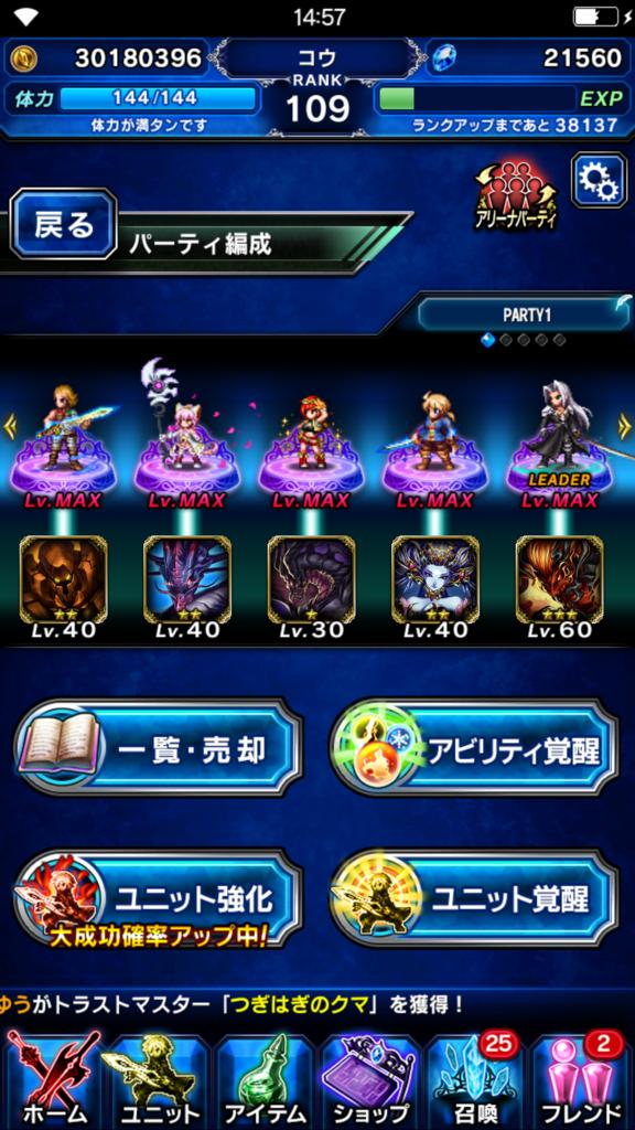 f:id:kikankou-kou:20170901154246p:plain