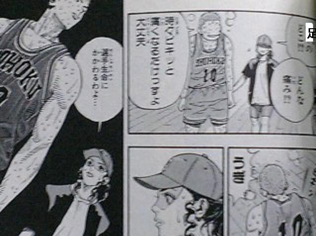 f:id:kikankou-kou:20171117212952j:plain