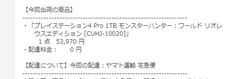 f:id:kikankou-kou:20171206150137p:plain