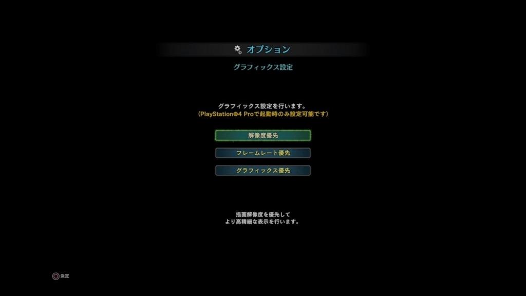 f:id:kikankou-kou:20171211222332j:plain