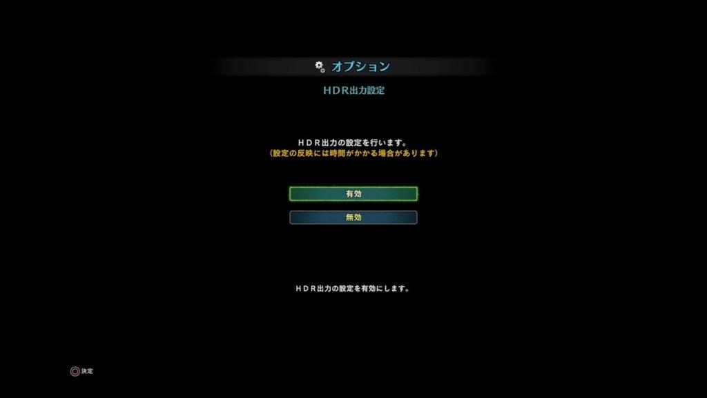 f:id:kikankou-kou:20171211222344j:plain
