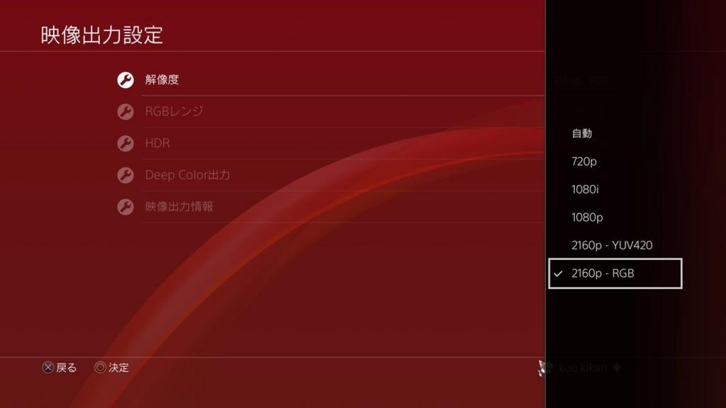 f:id:kikankou-kou:20171211222352j:plain