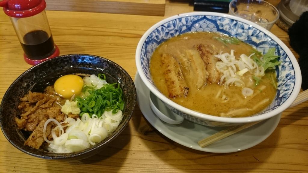 f:id:kikankou-kou:20171224173650j:plain