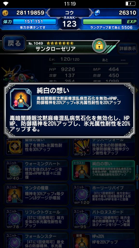 f:id:kikankou-kou:20171230004258p:plain