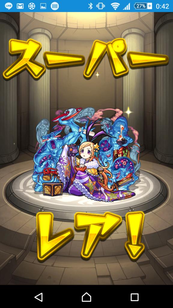 f:id:kikankou-kou:20180101124759p:plain