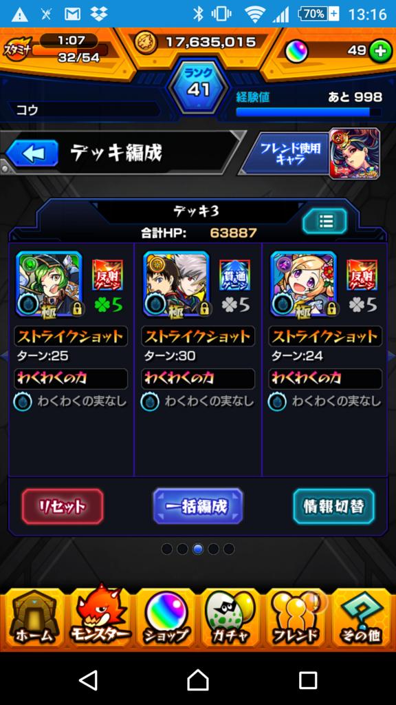 f:id:kikankou-kou:20180101131749p:plain