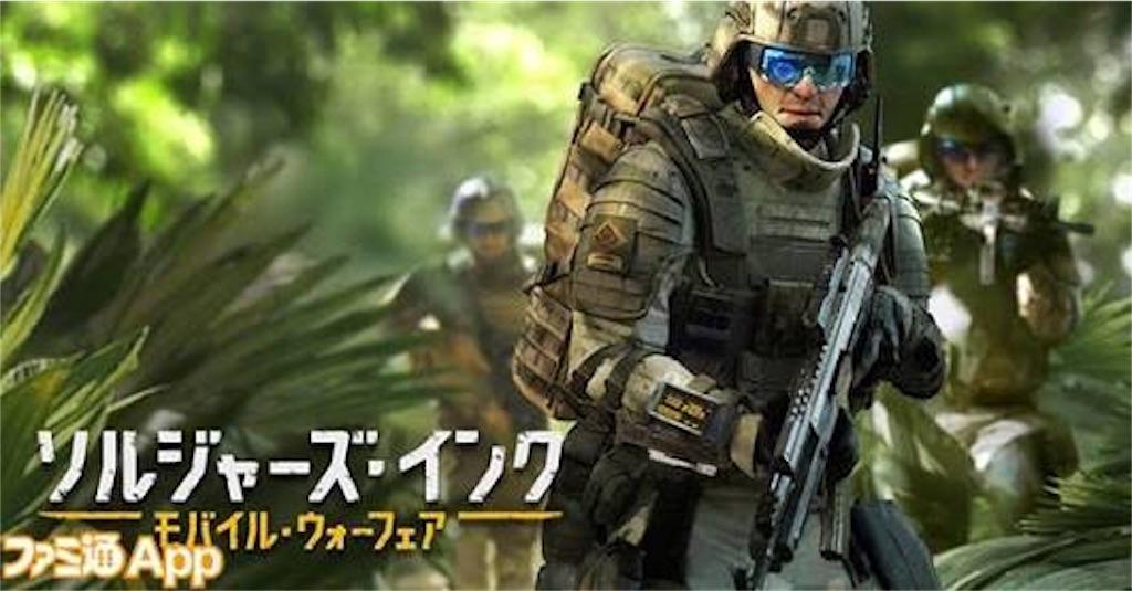 f:id:kikawa0415:20170605130341j:image