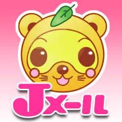 f:id:kikawa0415:20170808142327j:plain