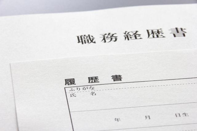 f:id:kikawazatta:20170408204022j:plain