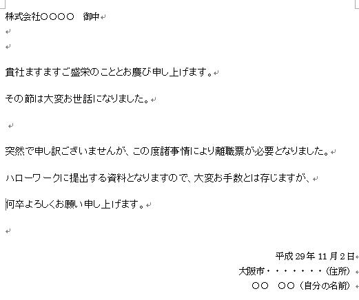 f:id:kiki-nisikimi:20180113022313p:plain