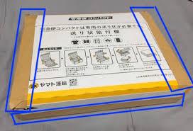 f:id:kiki-nisikimi:20180202152712j:plain
