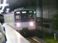 7554F  44急行横浜行き