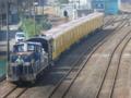DD5519+銀座線1115F川崎貨物にて