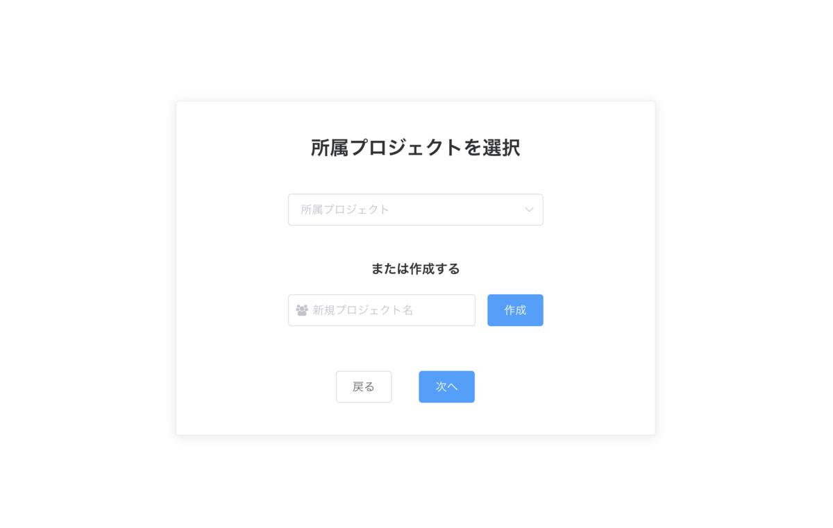 f:id:kiki_ki:20210115123856p:plain