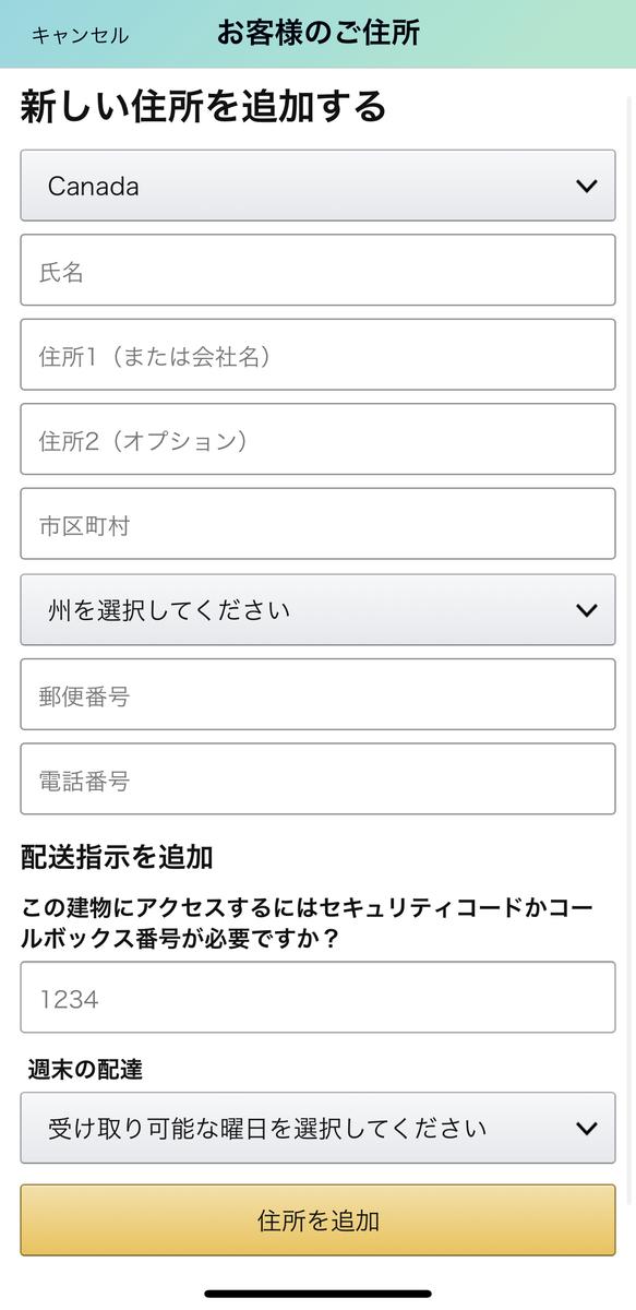 f:id:kiki_mofumofu:20200520075209j:plain