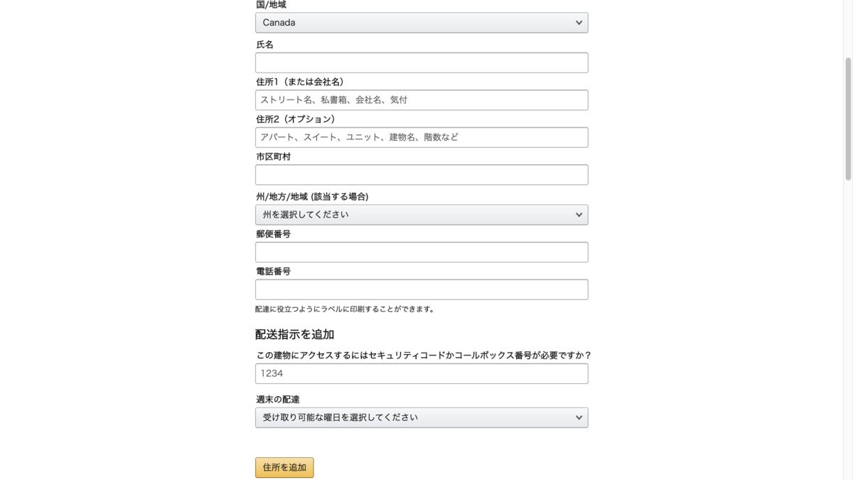 f:id:kiki_mofumofu:20200520075822p:plain