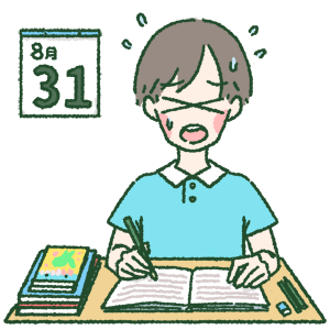 f:id:kiki_mofumofu:20200522074214p:plain