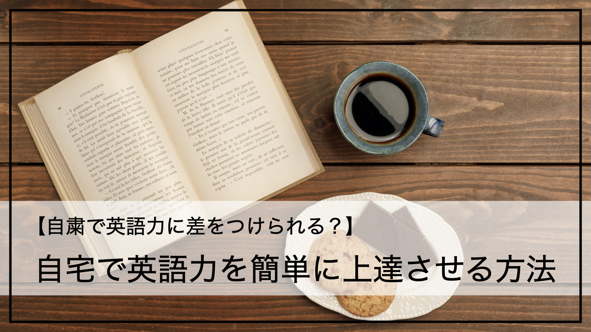f:id:kiki_mofumofu:20200610101303j:plain