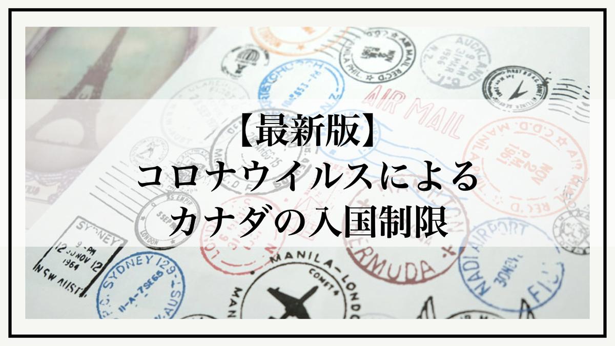 f:id:kiki_mofumofu:20200611104351j:plain