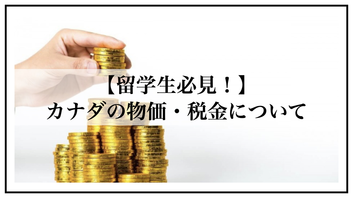 f:id:kiki_mofumofu:20200612100918j:plain